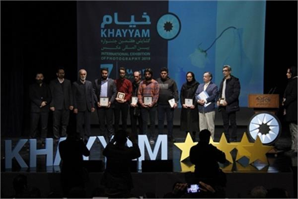 7th Khayyam Int'l Exhibition of Photography Names Winners