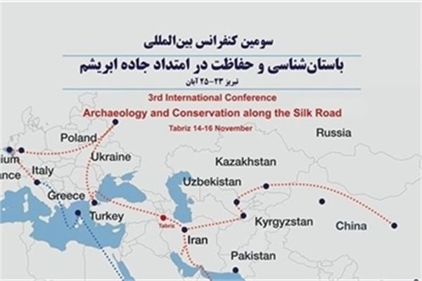 """Archaeology & Conservation along the Silk Road"""