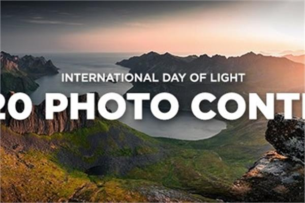 SPIE International Day of Light Photo Contest