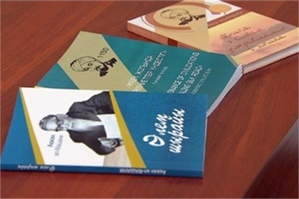 Kazakhstan Releases the Russian version of Al-Farabi`s Book