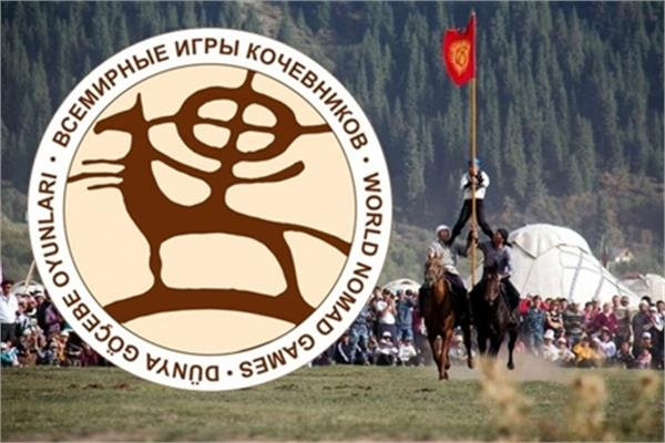 Turkey to host 4th World Nomad Games