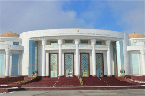 Turkmenabat City Holds Comedy Contest