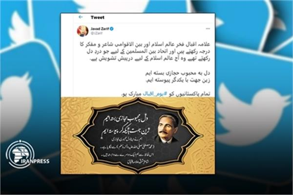 Zarif Congratulates Pakistani People on Iqbal Day