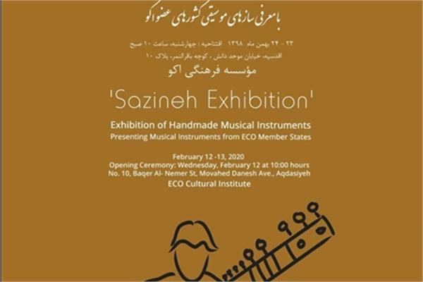 1st Exhibition of Musical Instruments of ECO Countries