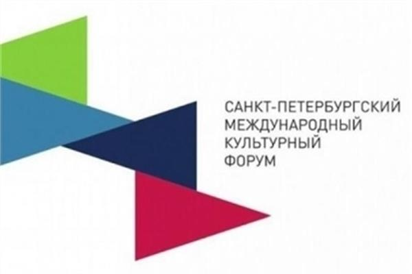 Rep. Azerbaijan, Special Guest of Int'l Cultural Forum in Russia