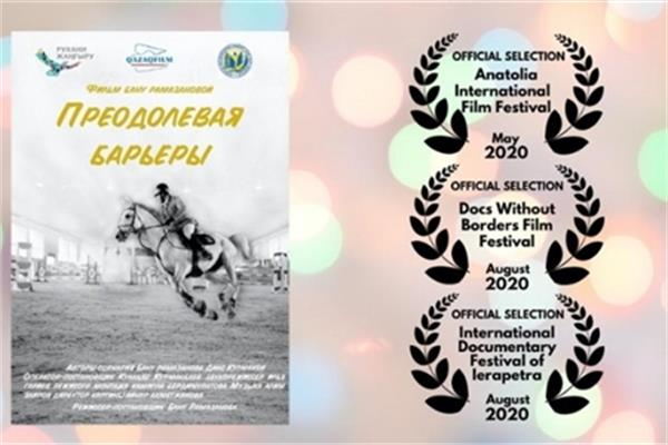 Movie by Kazakh Director to Compete in 3 Int'l Festivals Concurrently