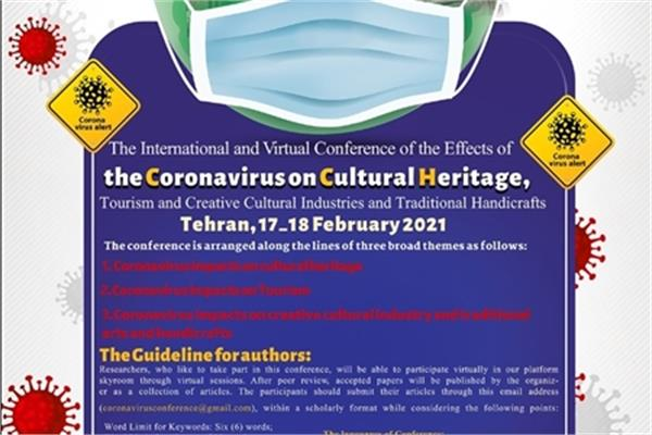Int'l, Virtual Conference 'Effects of Coronavirus on Cultural Heritage'