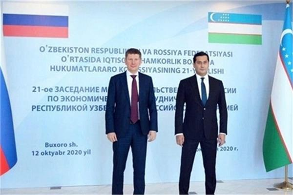 Bukhara Hosts Uzbekistan - Russia Intergovernmental Commission on Economic Cooperation Meeting