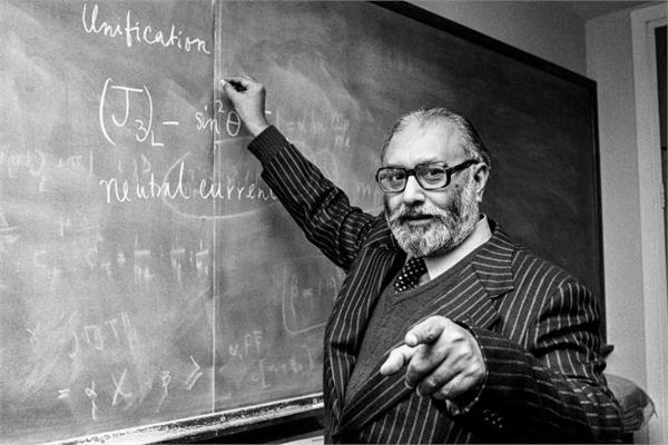 Abdul Salam, the Pakistani Nobel Prize Winner