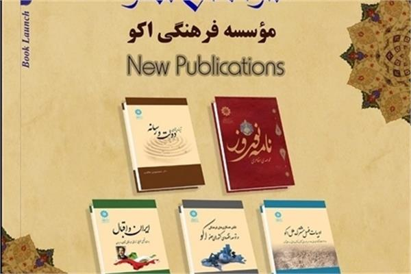 ECI's Publishes Fresh Titles of Books