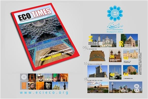 New series of 'ECO Times' Published